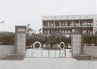 五十年代小學部景觀