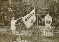 幼稚園創辦於民國三十八年